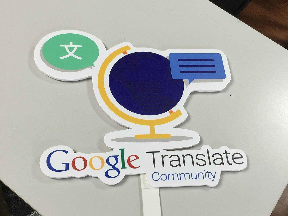 Prova il traduttore Google nel Plugin Google Translate per Chrome