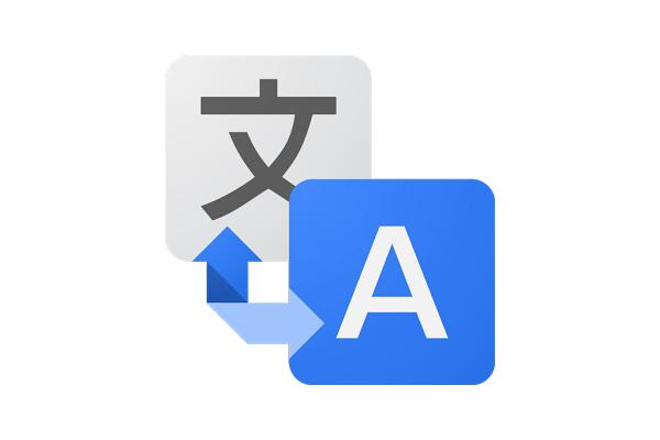 I migliori siti per tradurre online file PDF anche di grandi dimensioni
