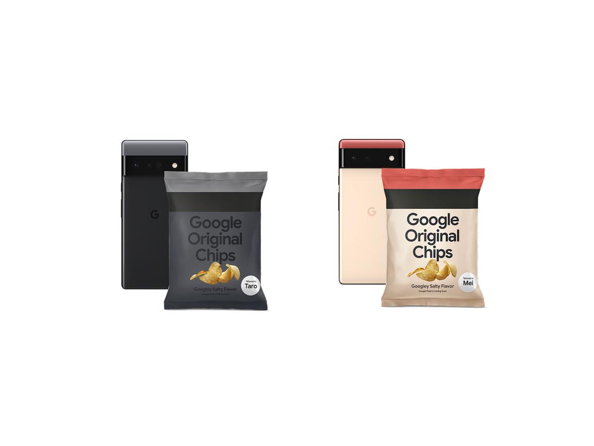 Lezione di marketing di Google Giappone con le patatine ispirate al nuovo Pixel 6