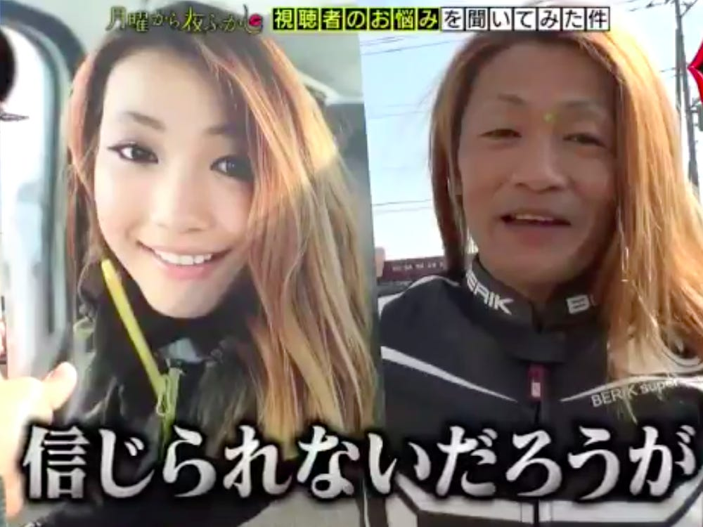 Uomo giapponese di 50 anni diventa sexy modella su internet grazie a FaceApp
