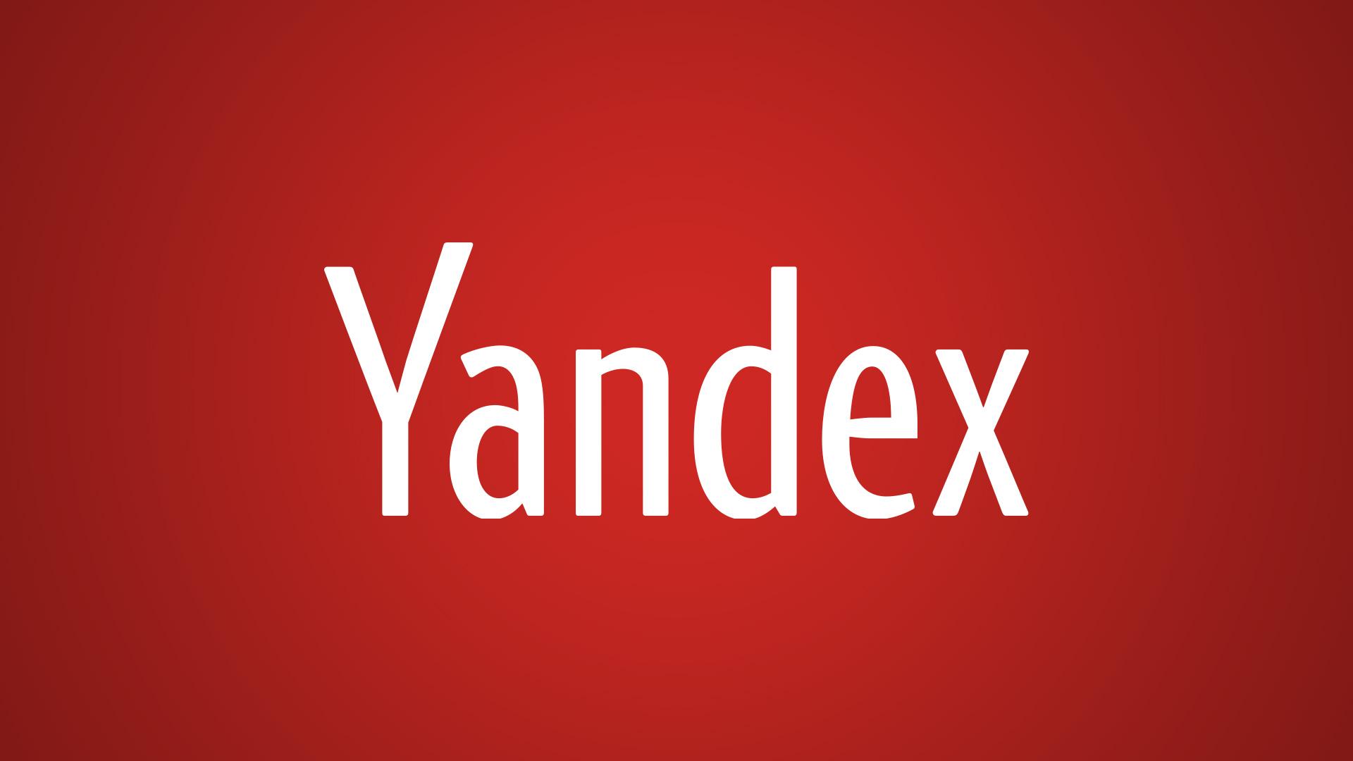 Yandex mette piede in Europa aprendo il suo primo data center in Germania